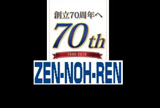 f:id:zen-noh-ren:20171212131439p:plain