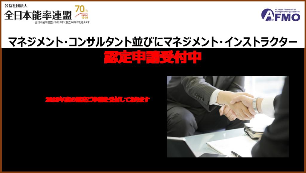 f:id:zen-noh-ren:20180726112034p:plain