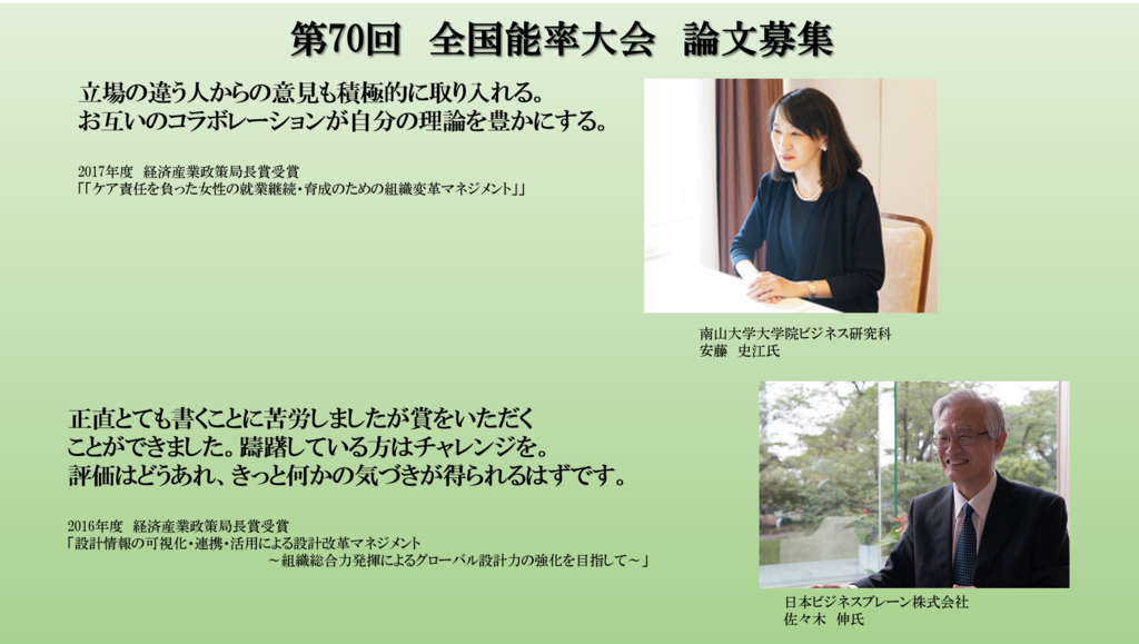 f:id:zen-noh-ren:20180801144546p:plain