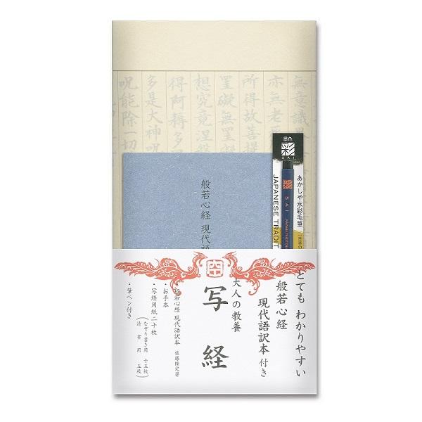 f:id:zen-ryujo:20180312103317j:plain