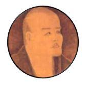 禅宗,曹洞宗,道元禅師