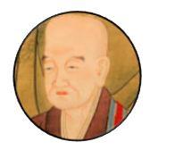 禅宗,臨済宗,栄西禅師