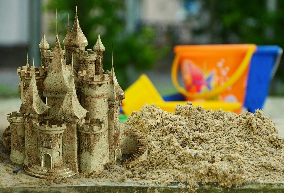 砂遊びの喩え