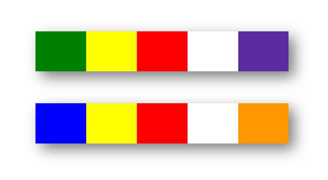 五色幕,新旧の色の違い
