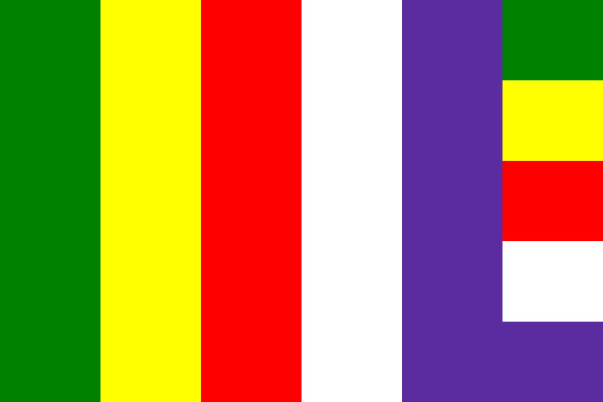 仏旗(旧五色)