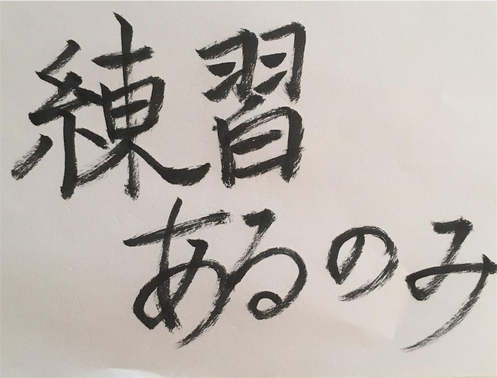 f:id:zen21:20170709154018j:image