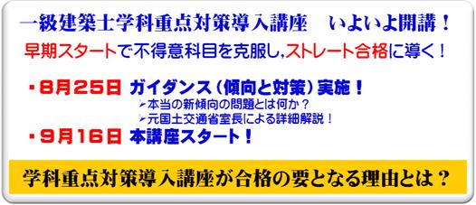 f:id:zenchikai:20180816224548p:plain