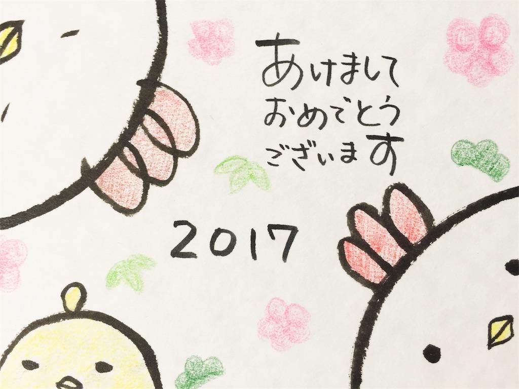 f:id:zencomori:20170101010933j:image
