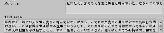 f:id:zenigane138:20180731225015p:plain