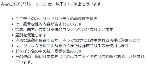 f:id:zenigane138:20181231165734p:plain