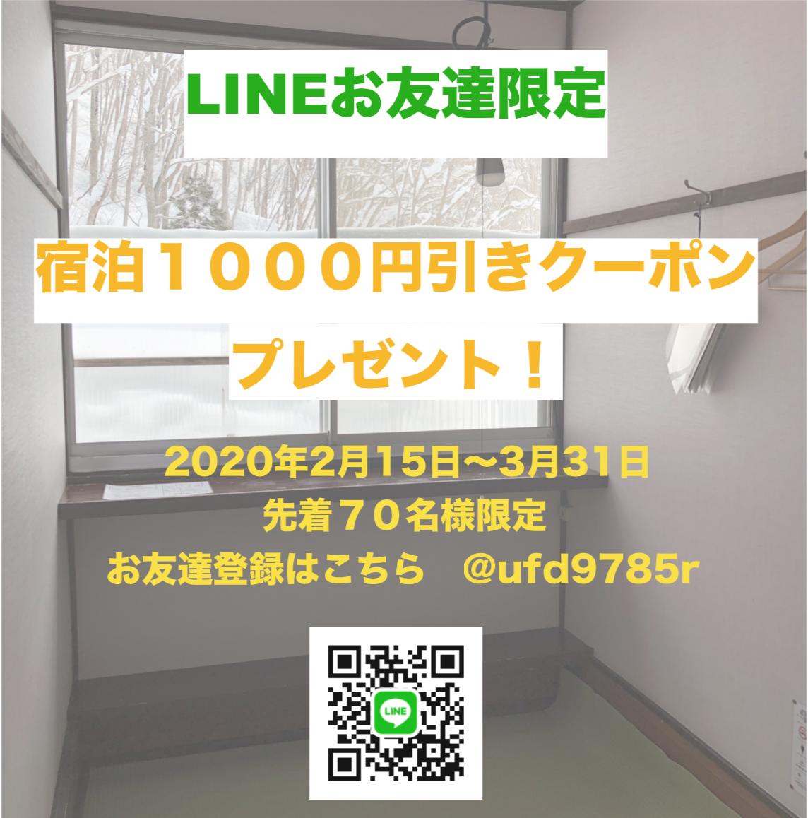 f:id:zenikawaonsen:20200215112653p:plain