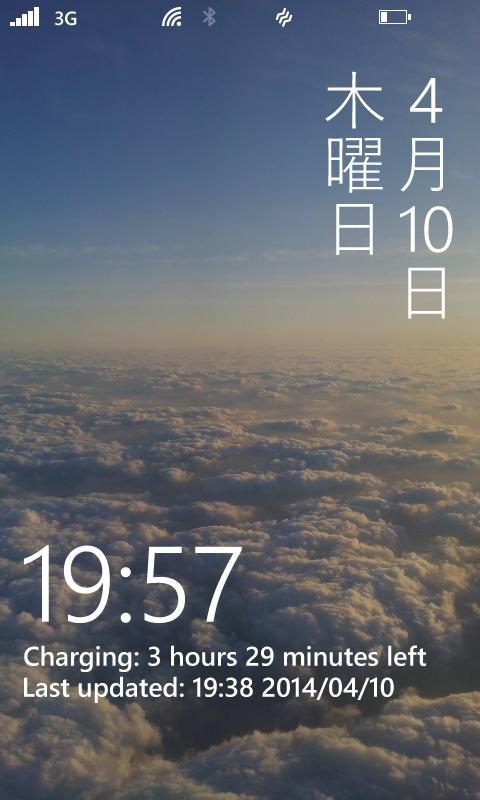 20140410195812