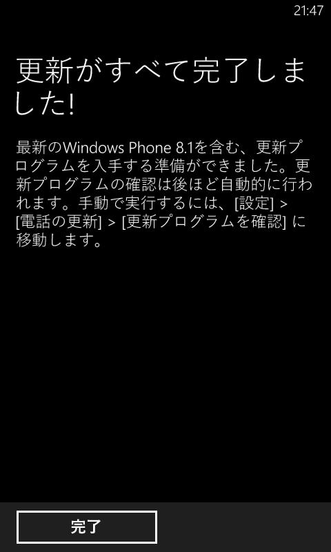 20140719221442