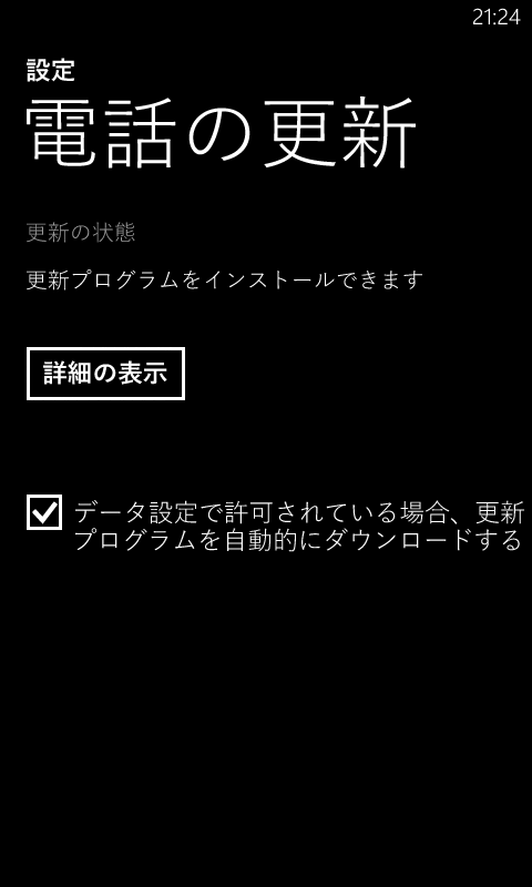 20140719221446