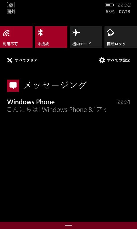 20140719221520