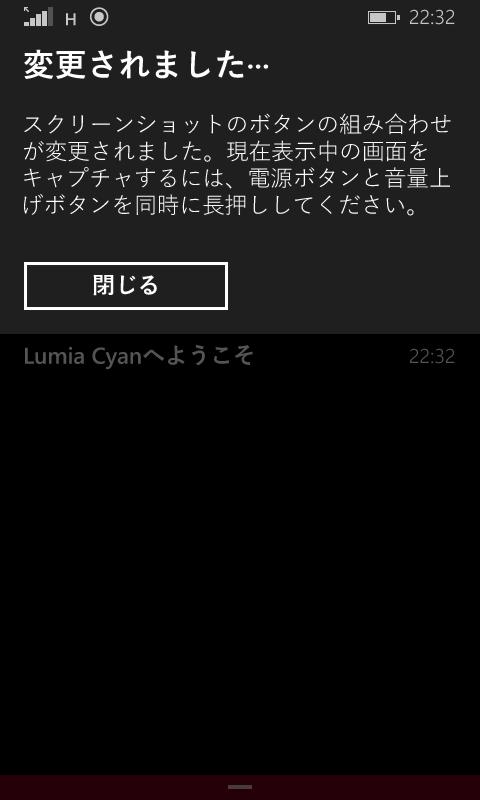 20140719221522