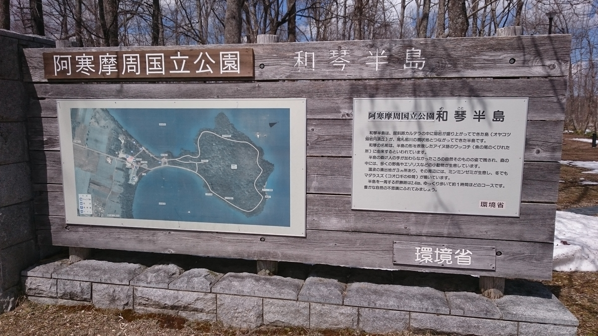 f:id:zenkaioyaji:20190412070145j:plain