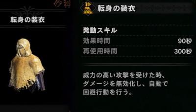 f:id:zenkaioyaji:20190617112612j:plain