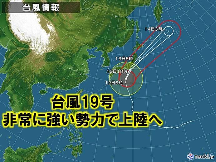 f:id:zenkaioyaji:20191014133343j:plain