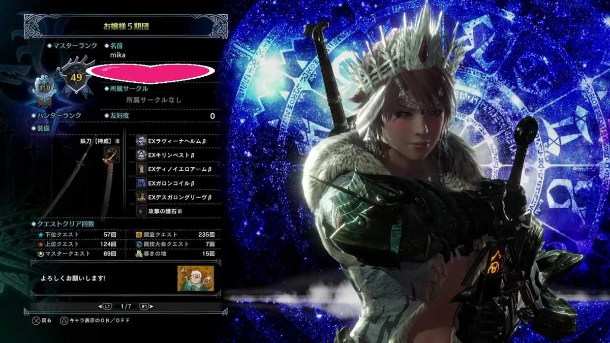 f:id:zenkaioyaji:20200202204302j:plain