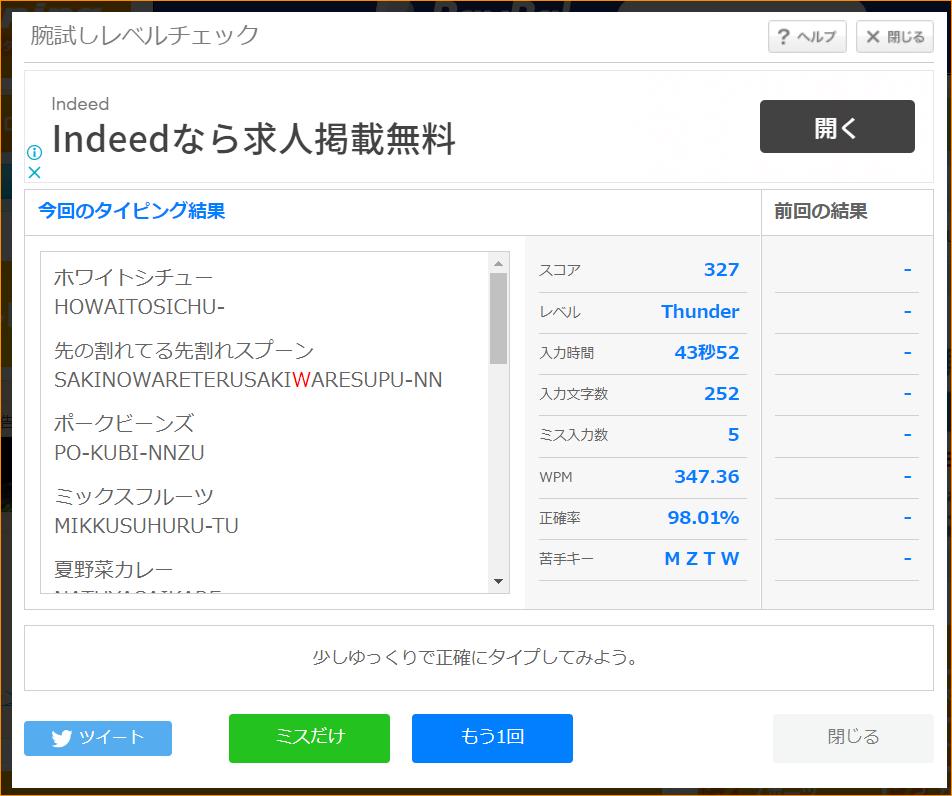 f:id:zenkashiki011:20210424011342p:plain