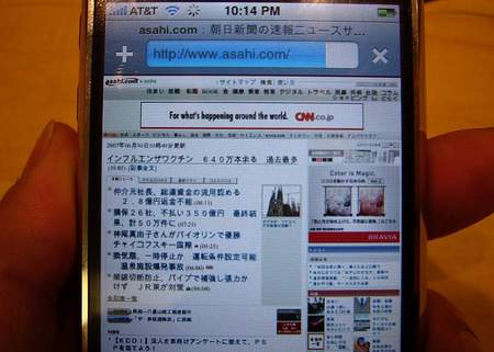 f:id:zenkou_m:20070629221550j:image:left