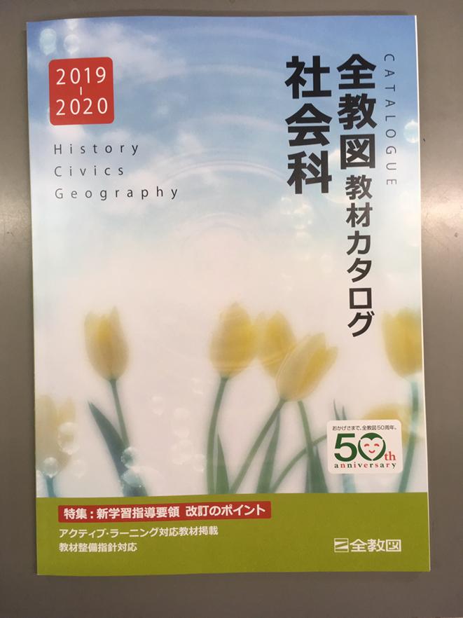 f:id:zenkyozu:20190213142015p:plain