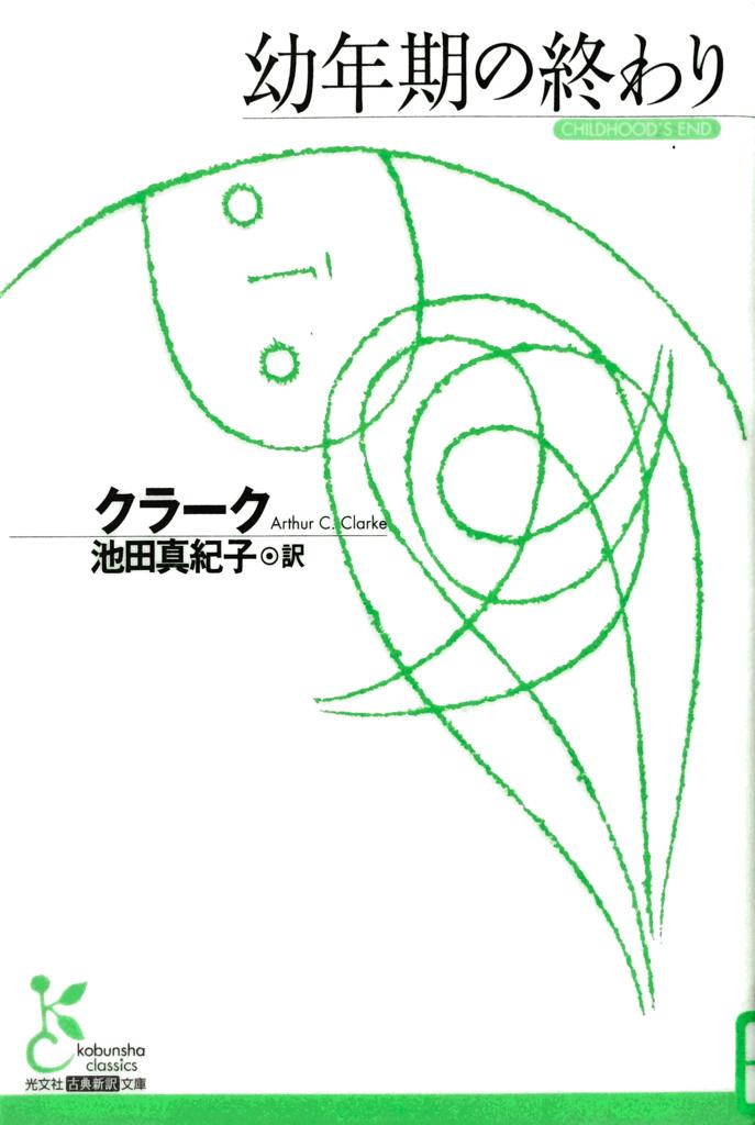 f:id:zennosuke:20161006185310p:plain