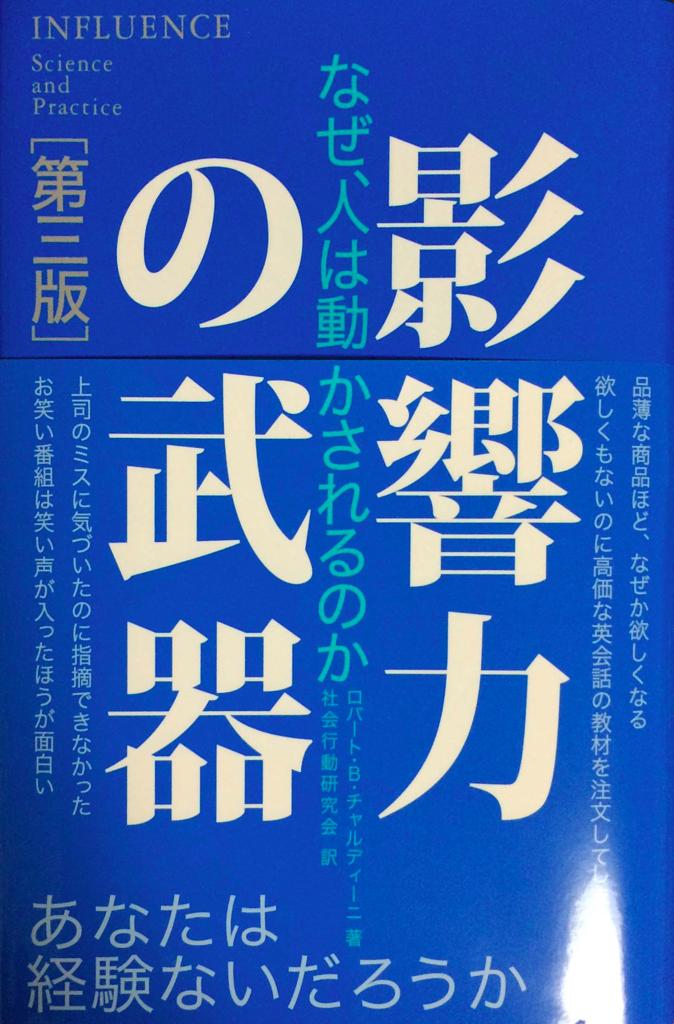 f:id:zennosuke:20161007165003p:plain