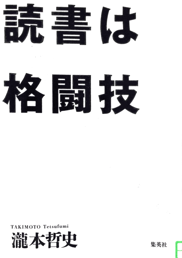 f:id:zennosuke:20161010210053p:plain