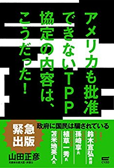 f:id:zennosuke:20161012191901j:plain