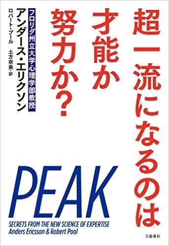 f:id:zennosuke:20161012214513p:plain