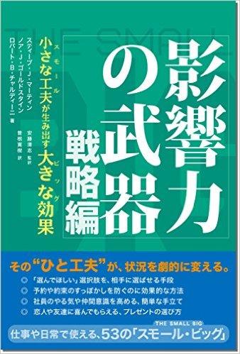 f:id:zennosuke:20161016234042p:plain