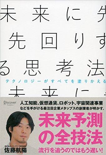 f:id:zennosuke:20161017200338p:plain