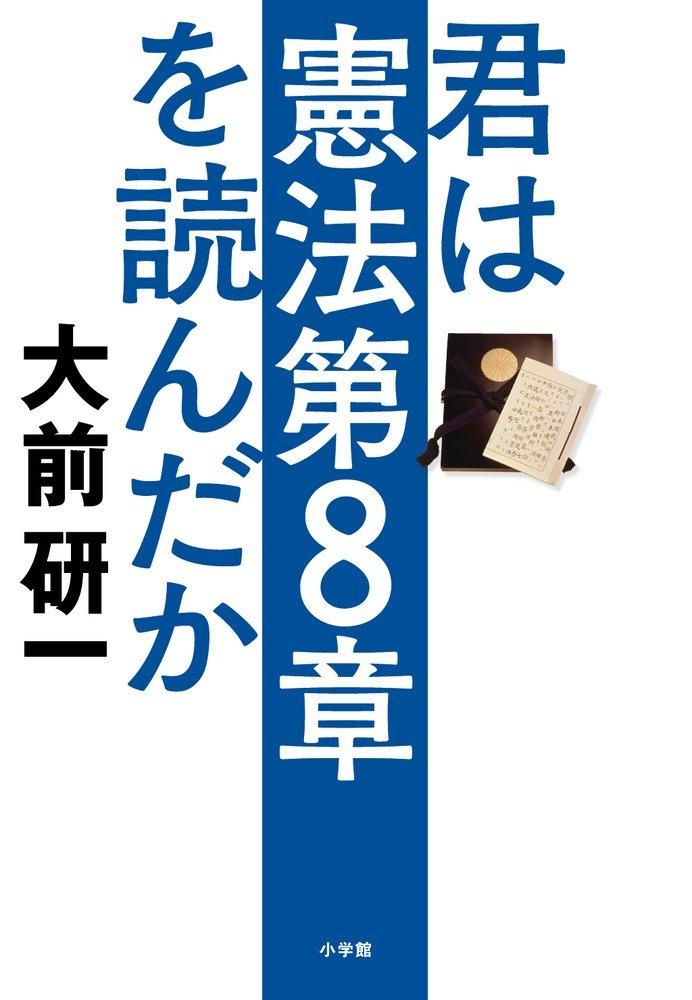 f:id:zennosuke:20161021111242p:plain