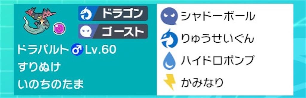 f:id:zenoha7728:20200902165754j:image