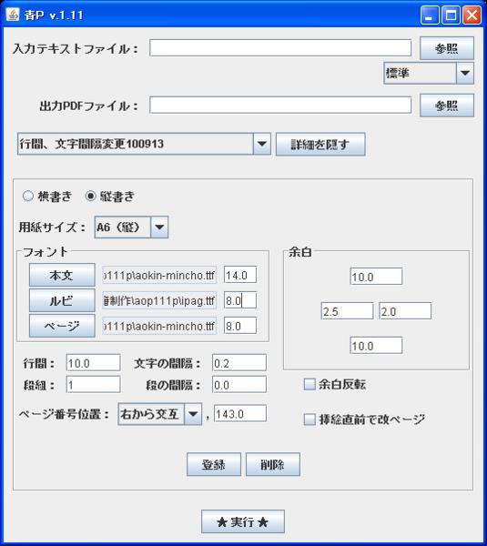 f:id:zenolog:20100919234743j:image