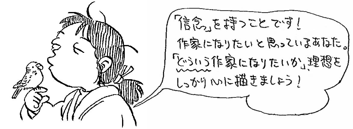 f:id:zenonhensyuubu:20210119142457j:plain