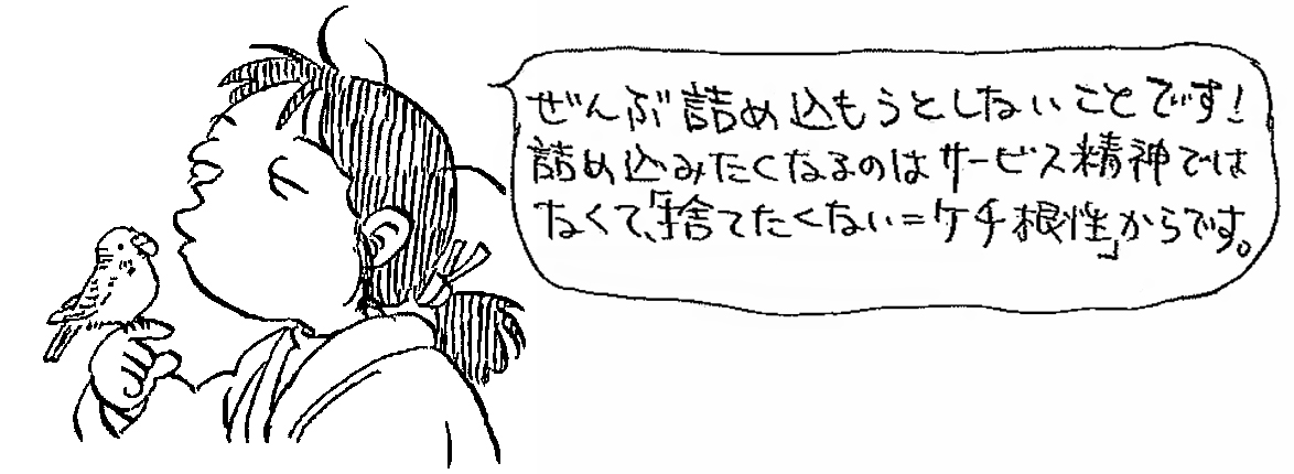 f:id:zenonhensyuubu:20210119142807j:plain