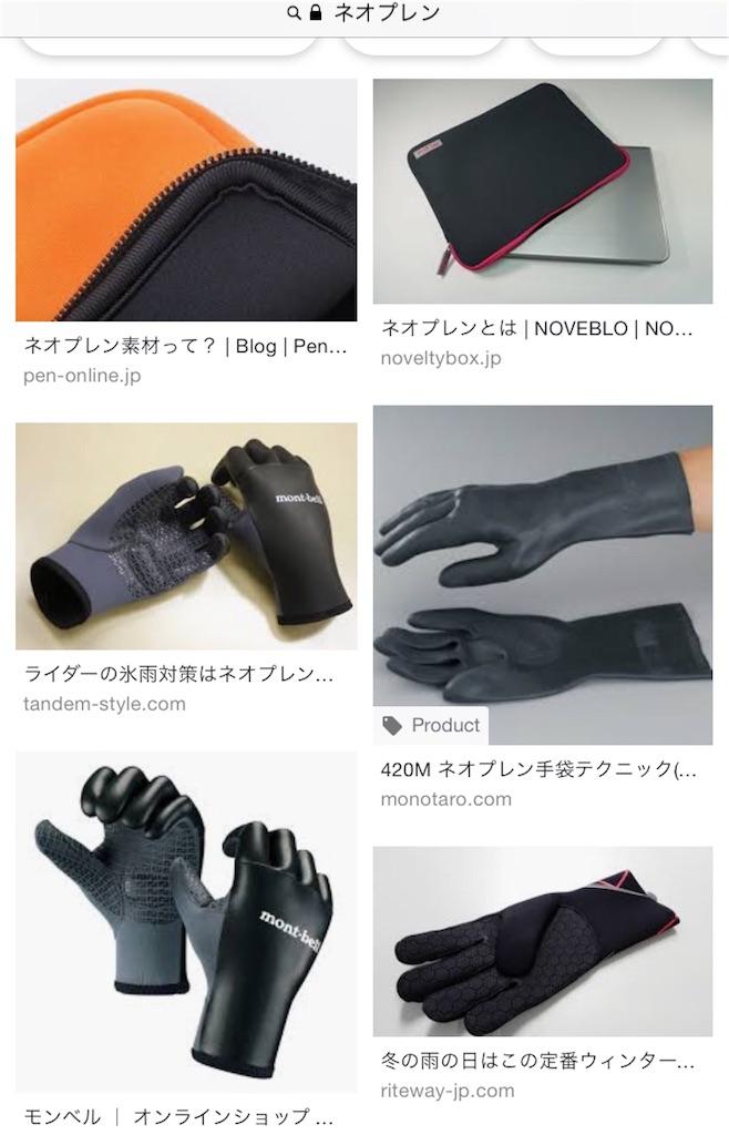 f:id:zenryoku20p:20181220042108j:image
