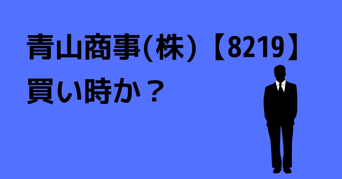 f:id:zenryokusyounen:20210228115920p:plain