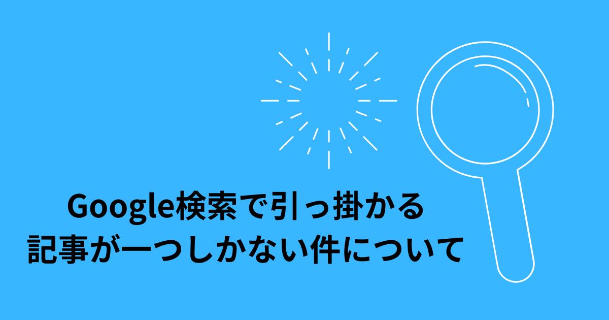 f:id:zenryokusyounen:20210409102927p:plain