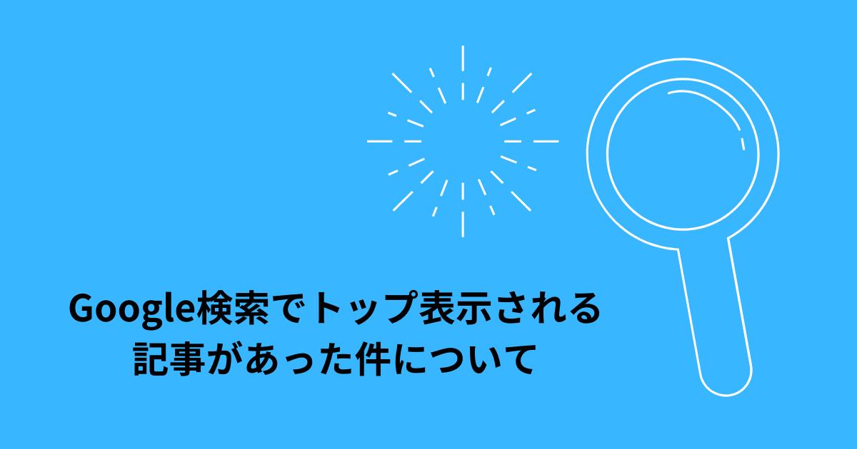 f:id:zenryokusyounen:20210416100141p:plain