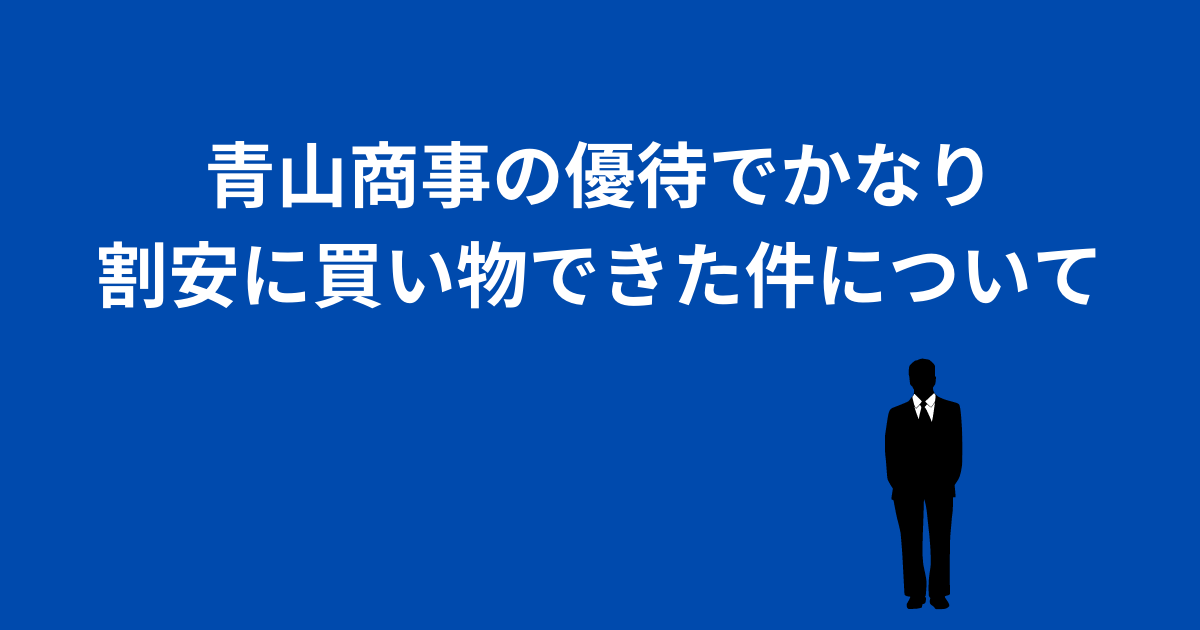 f:id:zenryokusyounen:20210711173736p:plain