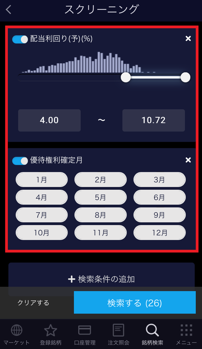 f:id:zenryokusyounen:20211016105948p:plain