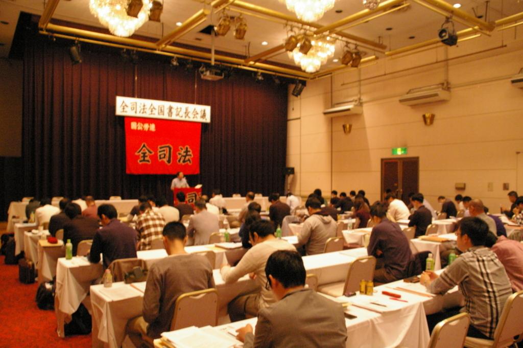 f:id:zenshiho_blog:20060527010748j:plain