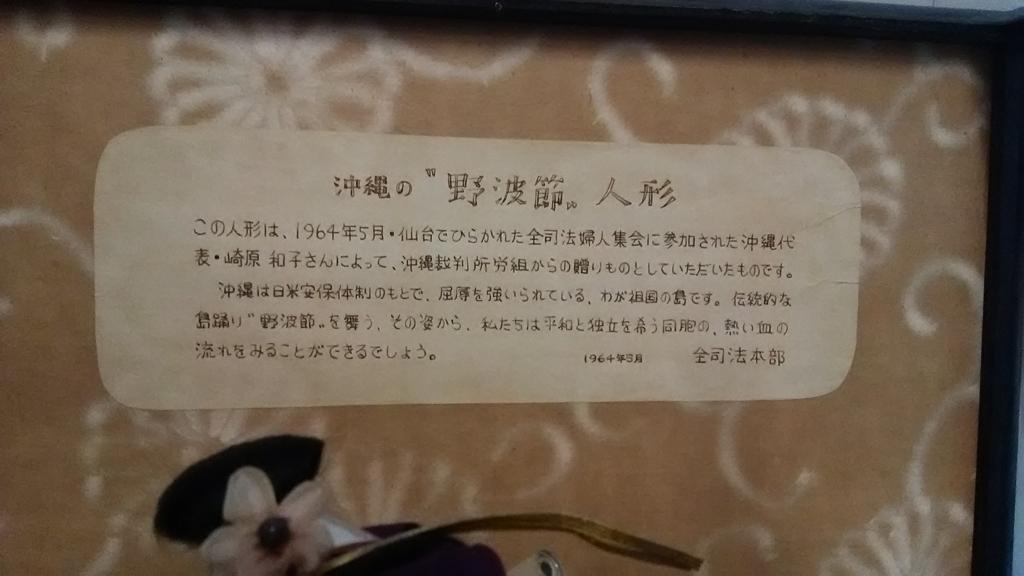 f:id:zenshiho_blog:20160623093901j:plain