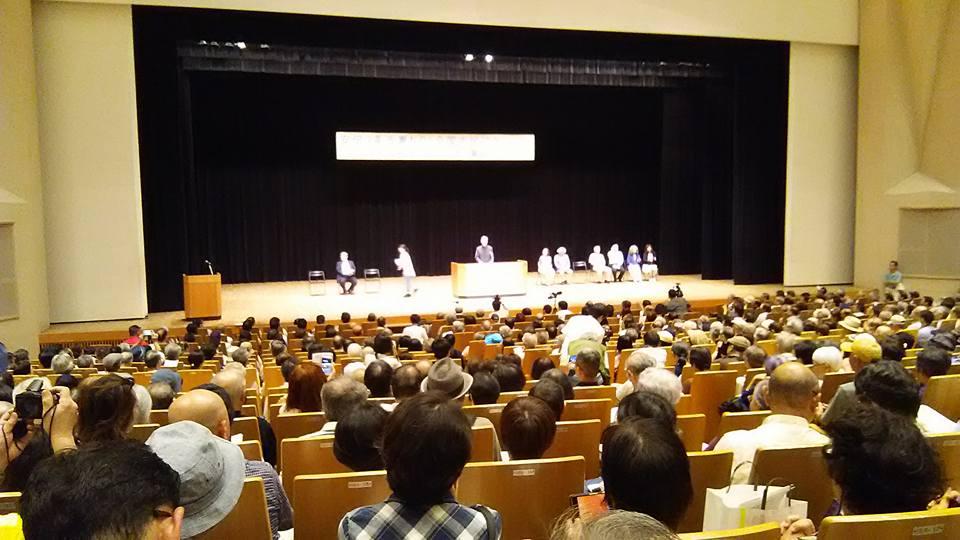 f:id:zenshiho_blog:20170915125819j:plain