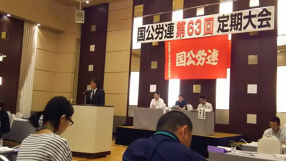 f:id:zenshiho_blog:20170915130718j:plain