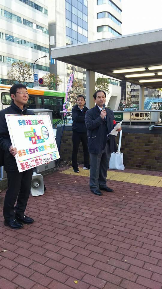 f:id:zenshiho_blog:20171227165346j:plain